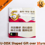 Kundenspezifisches Firmenzeichen-rotierender Namenskarten-Geschenk USB (YT-3107)