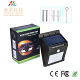 태양 LED 센서 벽 빛 헥토리터 2A20