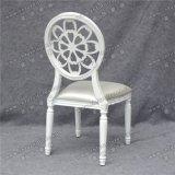 現代ホーム丸背のイベント党椅子の結婚式(YC-D229)