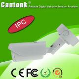 Камера IP Onvif сети CCTV обеспеченностью CMOS WDR камер IP66 4MP (PTN60)