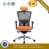 파란 색깔 매니저 행정상 메시 의자 (HX-CM018)