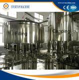 신기술 광수 생산 라인