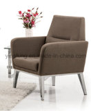 Migliore sofà di vendita dell'ufficio con di base metallica (SF-601)