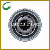 자동차 부속 (C7810-46711)를 위한 기름 필터