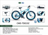 Первоначально портативная пишущая машинка складывая электрический карманный велосипед (CMS-TDE15Z)