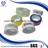 Bande d'emballage avec noyau de conception OEM personnalisé