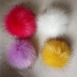 のどのキツネの毛皮の球の偽造品の毛皮のポンポンの柔らかいキーホルダー