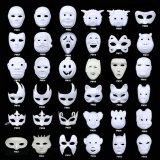 DIY Hand-Painted pâtes masque blanc pour adultes et enfants