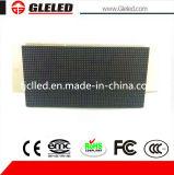 El CCC, CE, UL certificó el LED que hacía publicidad de la visualización