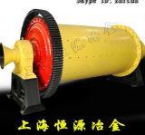 Broyeur à boulets de broyage pour le ciment et mines (MQG)