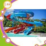 子供のためのテーマパーク装置の跳ね上がりの家水演劇の家