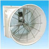 Отработанный вентилятор (AERAT-RF54-3B)