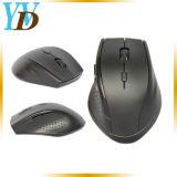 Venta caliente 2.4G Logotipo inalámbrica portátil más barato de la función del ratón (YWD-G14)
