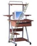 Scrittorio del calcolatore, Tabella del calcolatore (TK-418)