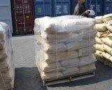 ゼリーのゼラチンの粉60-300bloom