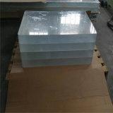 중국 공장 투명한 플렉시 유리 장 2-300mm
