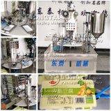 メーカー価格の自動プラスチックコップのミルクのための満ちるシーリング機械