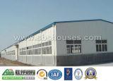 Совмещенная стальная структура как мастерская, пакгауз, офис
