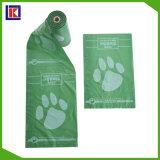 高品質および安いEcoペット袋またはペット不用な袋