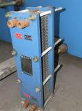 Garniture de cachetage d'ubber de l'échangeur de chaleur de RPlate (BR6) (d3)