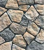 Камень культуры (камень Aierma)