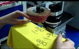 Única impressora da almofada do copo da tinta da cor com duas almofadas En-C125/1d