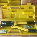 Гидравлические обжимные щипцы с обжимной инструмент для обжима диапазон 10~120мм2 (YQK-120)