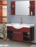 Ванной комнате (MK-6001)