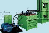 Q15-400rj 油圧ギロチンスクラップシャーマシン( CE )
