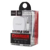 двойной заряжатель USB телефона USB 2.4A быстрый с кабелем USB для Android (белого)