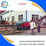 임업 기계장치 나무 토막 기계 제조
