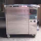 Service OEM de la grande entreprise industrielle nettoyeur ultrasonique la rondelle en acier inoxydable réservoir de nettoyage à usage intensif