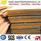 Горячекатаный высокопрочный структурно стальной лист для строительного материала