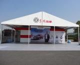 Большой напольный шатер партии выставки автоматической выставки сени