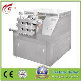 Gjb7000-25ミルク力手動圧力ホモジェナイザー