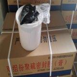 Elastisch Pourable Polysulfide van Twee Component Dichtingsproduct