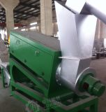 PEのBottlesヴァンCan Recycling機械洗浄ライン