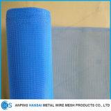 着色されたファブリックカのプラスチックWindowsの蚊帳を防水しなさい