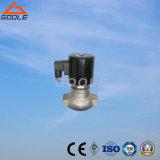 Válvula de solenóide do vapor da flange/linha (GAZQDF)