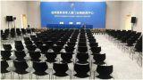 En16139 стандартных 150 кг пластмассовые для тяжелого режима работы стали Конференции Председателя