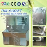 Thr Ss028 스테인리스는 2인용을%s 수채를 제거한다