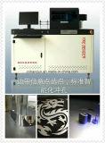印企業のために印の経路識別文字の曲がる機械を広告する3D LED