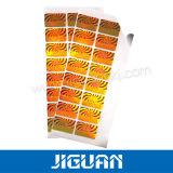 熱い販売の反偽造品のホログラムの保証ボイドラベル