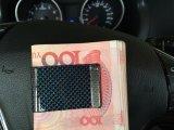 Fibra de carbono brilhante dinheiro para Dom Chritmas Clip