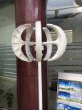 kleiner vertikaler Wind-Turbine-Generator der Mittellinien-300W