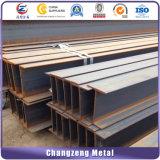 Soldadura laminados en caliente Q235B viga de acero H desde la ciudad de Tangshan