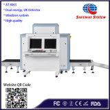 El sistema de Safeway equipaje escáner de rayos X, integrante de equipaje, Equipo de Análisis de equipaje