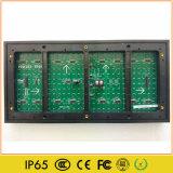 P10 옥외 220V 입력 5V 산출 LED 모듈