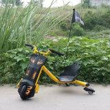 Трицикл дешевых детей оптовой продажи фабрики миниых электрический сползая