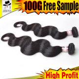 マレーシアボディ波テープ人間の毛髪の拡張